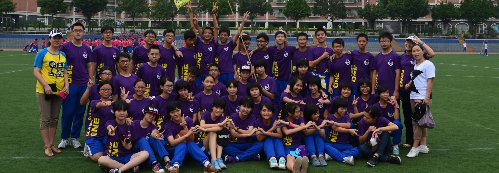 2011届曜社一班班级网站